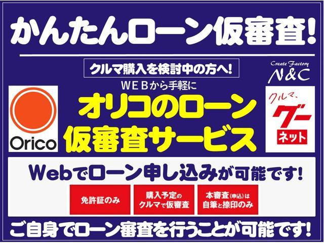L 軽自動車 室内除菌シートクリーニング CD キーレス(6枚目)