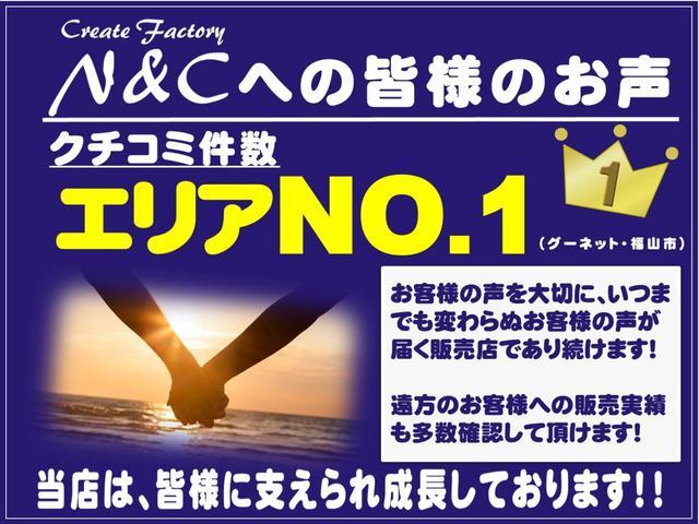 15X スマートキー ナビ シートクリーニング 全国1年保証(12枚目)