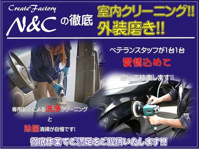 XF 軽自動車 室内除菌シートクリーニング 全国対応1年保証(18枚目)