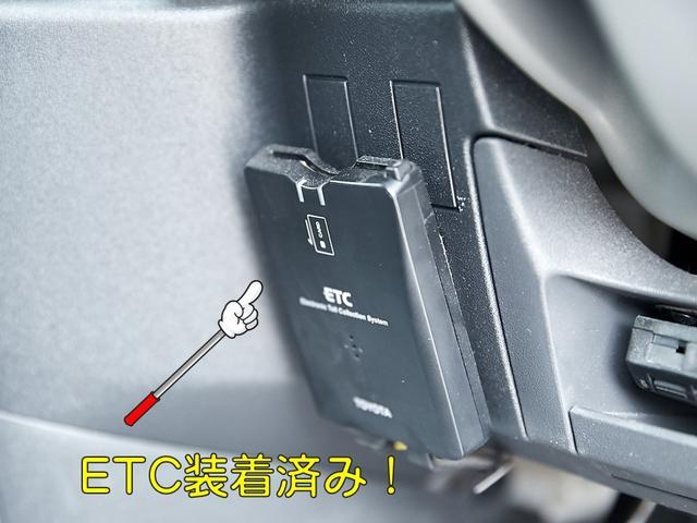 X ドラレコ ナビ ETC Bカメラ 全国対応1年保証(7枚目)