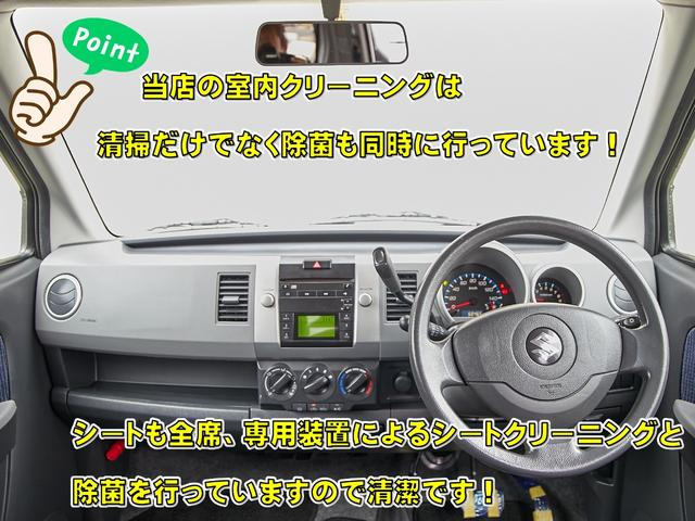 FX 室内除菌・シートクリーニング Tチェーン 軽自動車(4枚目)