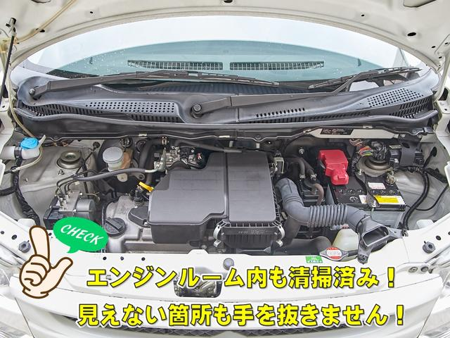 FX 室内除菌・シートクリーニング Tチェーン 軽自動車(12枚目)