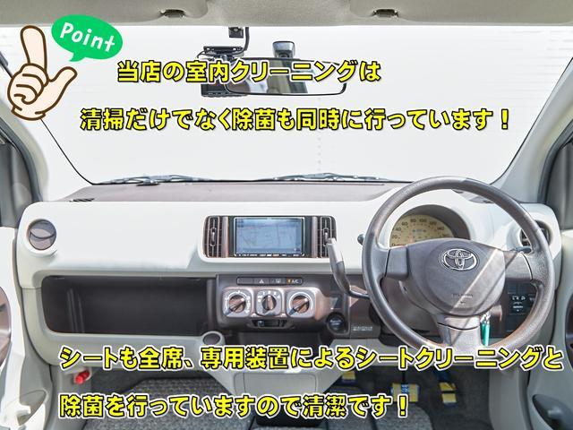 X ユルリ HDDナビ Bluetooth 前後ドライブレコーダー バックカメラ フルセグ ETC 全国1年保証 室内除菌・シートクリーニング(4枚目)