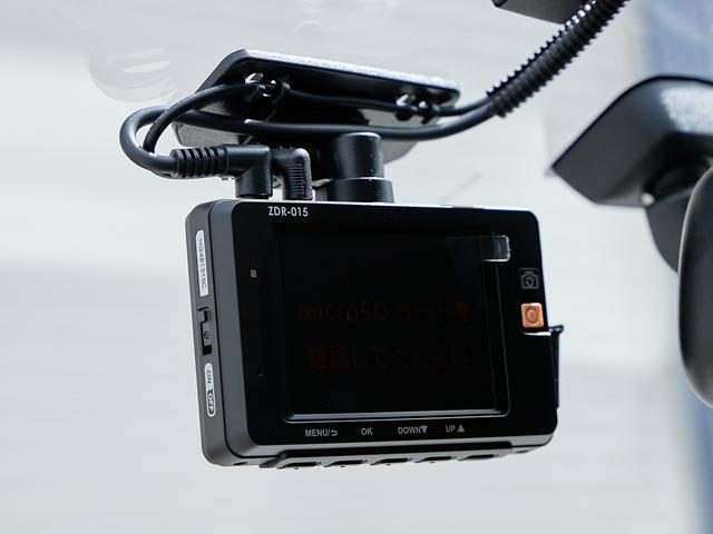 X ユルリ HDDナビ Bluetooth 前後ドライブレコーダー バックカメラ フルセグ ETC 全国1年保証 室内除菌・シートクリーニング(57枚目)