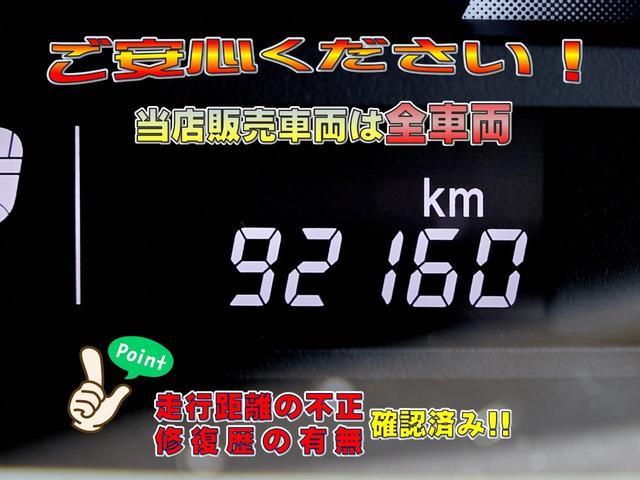ハイウェイスターターボ 室内除菌 シートクリーニング スマートキー 全国1年保証 タイミングチェーン 軽自動車(5枚目)