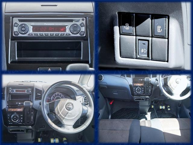 ハイウェイスターターボ 室内除菌 シートクリーニング スマートキー 全国1年保証 タイミングチェーン 軽自動車(9枚目)