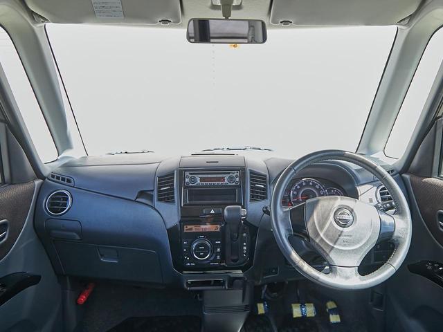 ハイウェイスターターボ 室内除菌 シートクリーニング スマートキー 全国1年保証 タイミングチェーン 軽自動車(55枚目)