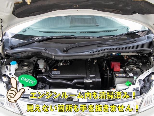 XS ナビ フルセグ 地デジ Bluetooth ETC 室内除菌 シートクリーニング 全国1年保証 タイミングチェーン 軽自動車(13枚目)