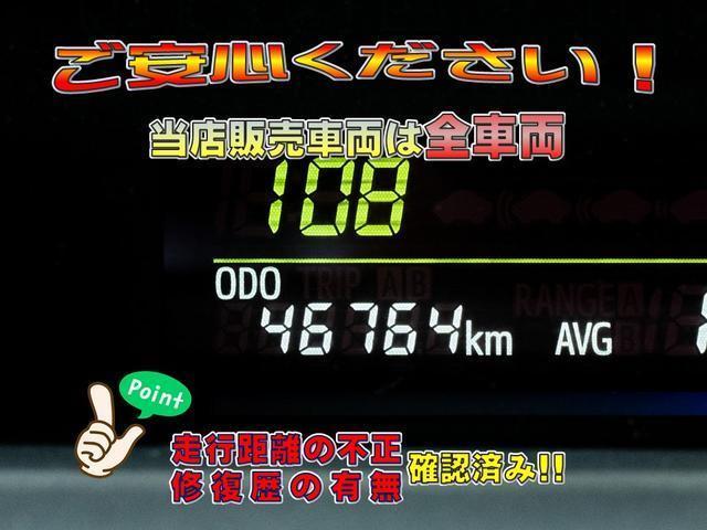 G HDDナビ フルセグ DVD Bluetooth ETC バックカメラ 室内除菌 シートクリーニング 全国1年保証(5枚目)