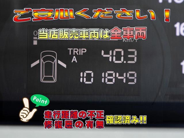 サンルーフ 本革シート ワンセグ ナビ バックカメラ DVD ETC ドラレコ 両側電動スライドドア(5枚目)