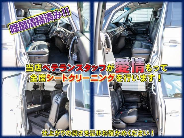 サンルーフ 本革シート ワンセグ ナビ バックカメラ DVD ETC ドラレコ 両側電動スライドドア(7枚目)
