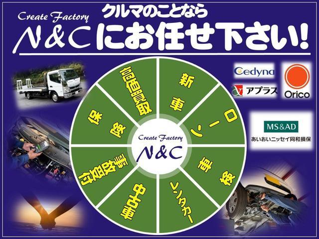 MS スライドドア ETC シートクリーニング 室内除菌 軽自動車(17枚目)