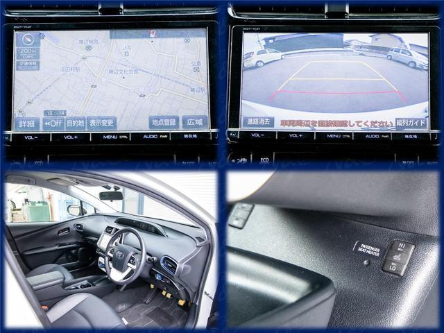 Sツーリングセレクション 9インチ大画面ナビ バックカメラ DVD フルセグ ETC Bluetooth ETC 室内除菌 シートクリーニング 全国1年保証(8枚目)
