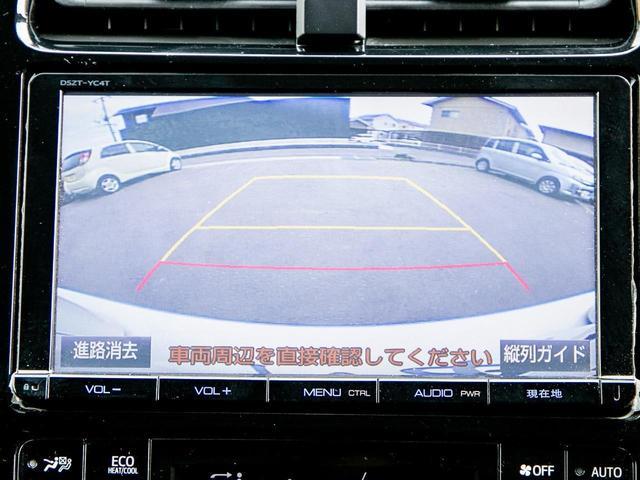 Sツーリングセレクション 9インチ大画面ナビ バックカメラ DVD フルセグ ETC Bluetooth ETC 室内除菌 シートクリーニング 全国1年保証(46枚目)