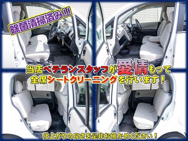 F 室内除菌 シートクリーニング 軽自動車(7枚目)