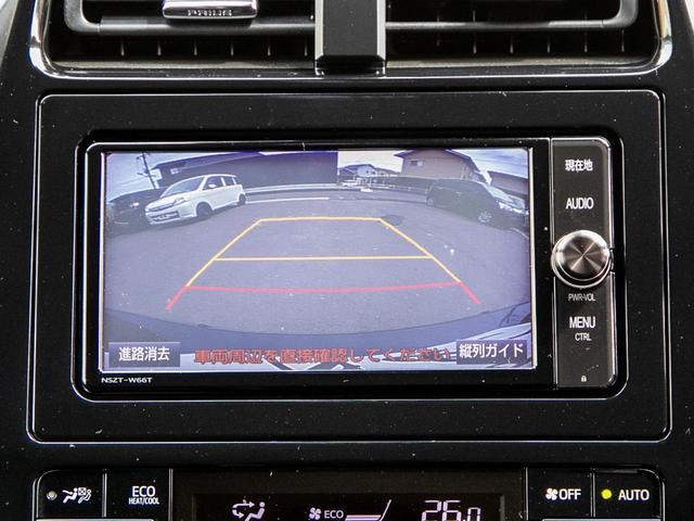 Sセーフティプラス エアロ 車高調 19インチ シートカバー  ナビ フルセグ Bluetooth バックカメラ ETC 室内除菌 シートクリーニング  全国2年保証(39枚目)