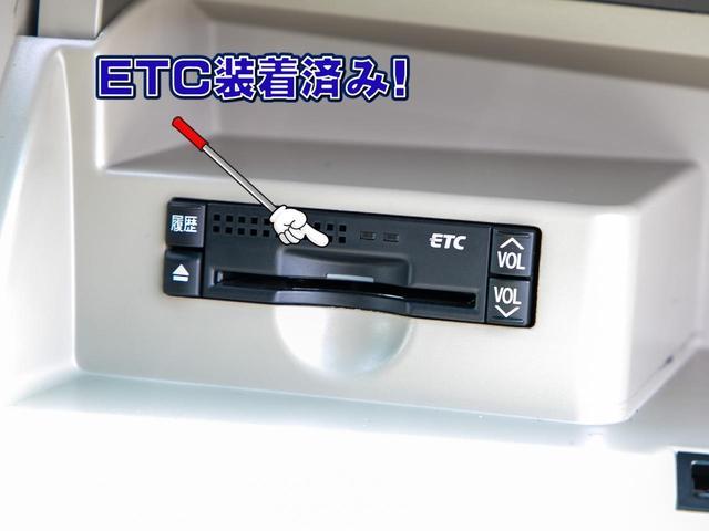 アエラス ナビ フルセグ バックカメラ ETC 両側電動スライドドア 室内除菌 シートクリーニング 全国対応1年保証(9枚目)