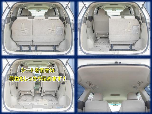 アエラス ナビ フルセグ バックカメラ ETC 両側電動スライドドア 室内除菌 シートクリーニング 全国対応1年保証(11枚目)