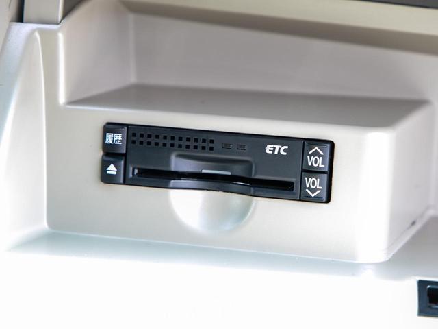 アエラス ナビ フルセグ バックカメラ ETC 両側電動スライドドア 室内除菌 シートクリーニング 全国対応1年保証(50枚目)