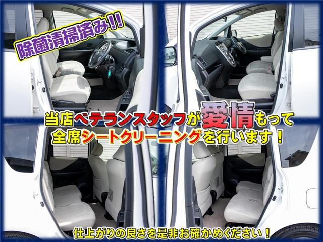 1.5Gウェルキャブ車いす仕様車タイプI(7枚目)