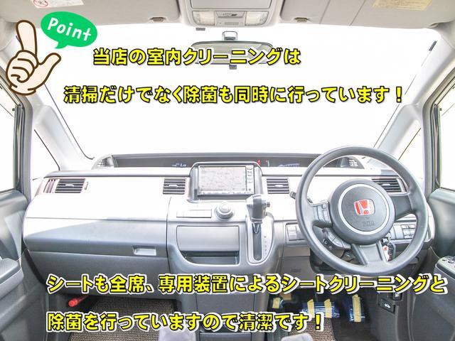 HDDナビ スタイル セレクト ナビ フルセグ 後席モニター 車高調 19インチ 両側電動 ETC(4枚目)