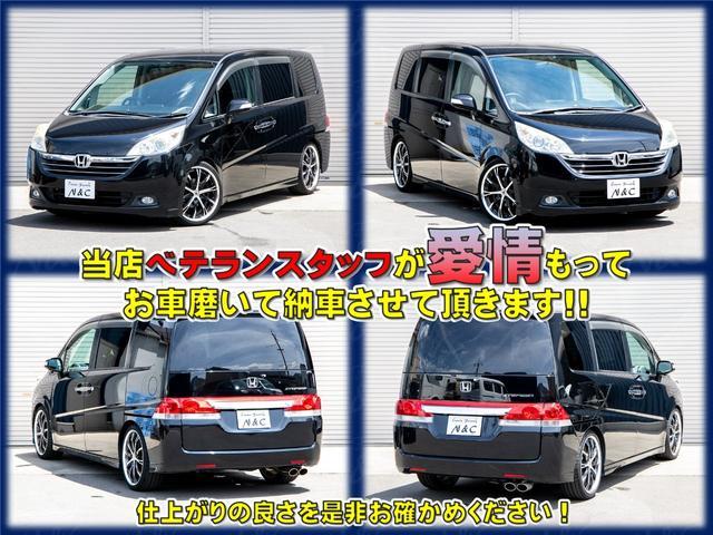 HDDナビ スタイル セレクト ナビ フルセグ 後席モニター 車高調 19インチ 両側電動 ETC(6枚目)