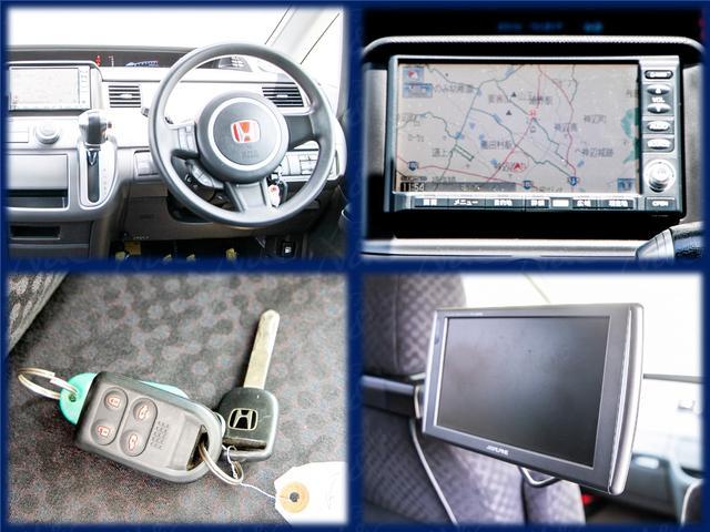 HDDナビ スタイル セレクト ナビ フルセグ 後席モニター 車高調 19インチ 両側電動 ETC(8枚目)