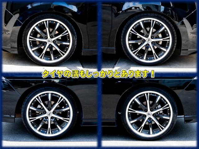 HDDナビ スタイル セレクト ナビ フルセグ 後席モニター 車高調 19インチ 両側電動 ETC(12枚目)