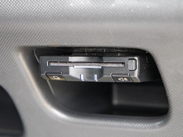 カスタム X ナビ Bluetooth バックカメラ DVD フルセグ 地デジ ETC 室内除菌 シートクリーニング 全国対応1年保証(33枚目)