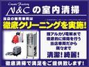 FX-Sリミテッド キーレス CD ETC(14枚目)