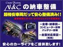 FX-Sリミテッド キーレス CD ETC(17枚目)