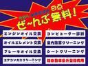 FX-Sリミテッド キーレス CD ETC(19枚目)
