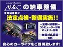 G ナビ Bカメラ ETC 全国対応1年保証(14枚目)