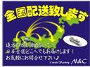 G スタイルエディション ナビ 室内除菌 全国対応1年保証(23枚目)