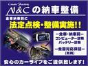 G HDDナビ フルセグ DVD Bluetooth ETC バックカメラ 室内除菌 シートクリーニング 全国1年保証(15枚目)