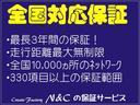 G HDDナビ フルセグ DVD Bluetooth ETC バックカメラ 室内除菌 シートクリーニング 全国1年保証(19枚目)