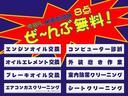 サンルーフ 本革シート ワンセグ ナビ バックカメラ DVD ETC ドラレコ 両側電動スライドドア(3枚目)