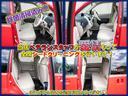 MS スライドドア ETC シートクリーニング 室内除菌 軽自動車(7枚目)
