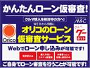 Sツーリングセレクション 9インチ大画面ナビ バックカメラ DVD フルセグ ETC Bluetooth ETC 室内除菌 シートクリーニング 全国1年保証(21枚目)