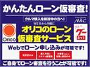 F 室内除菌 シートクリーニング 軽自動車(18枚目)