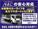 F 室内除菌 シートクリーニング 軽自動車(20枚目)