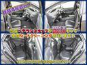 Sセーフティプラス エアロ 車高調 19インチ シートカバー  ナビ フルセグ Bluetooth バックカメラ ETC 室内除菌 シートクリーニング  全国2年保証(7枚目)