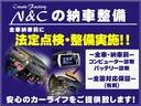G ナビ フルセグ バックカメラ DVD Bluetooth ETC 室内除菌 シートクリーニング 全国対応2年保証(15枚目)