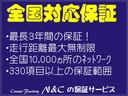 G ナビ フルセグ バックカメラ DVD Bluetooth ETC 室内除菌 シートクリーニング 全国対応2年保証(19枚目)