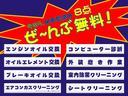 スパーダS ナビ フルセグ ETC  DVD 室内除菌 シートクリーニング(3枚目)