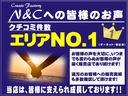 スパーダS ナビ フルセグ ETC  DVD 室内除菌 シートクリーニング(15枚目)