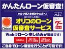 スパーダS ナビ フルセグ ETC  DVD 室内除菌 シートクリーニング(18枚目)