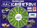 HDDナビ スタイル セレクト ナビ フルセグ 後席モニター 車高調 19インチ 両側電動 ETC(17枚目)