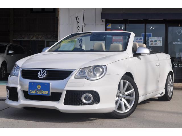 フォルクスワーゲン VW イオス 2.0TSI キーレス HDDナビ ETC ドラレコ HID