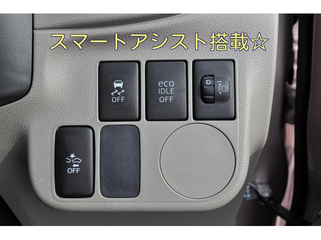 安全装備も充実☆横滑り防止装置や衝突軽減ブレーキ等、スマートアシスト装備搭載の車両です♪アイドリングストップ付きで燃費もいい!